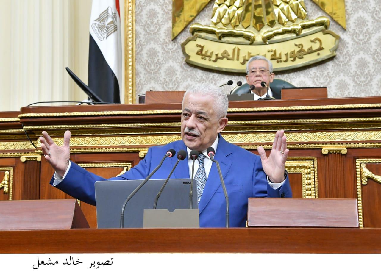 """وزير التعليم في """"ميزان"""" البرلمان.. عاصفة انتقادات نيابية لإستراتيجية الوزارة.. وشوقي: """"بنهد المعبد"""""""