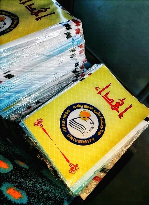 رئيس جامعة بني سويف يهدى مجلس النواب 650 نسخة من الدليل الإرشادي للبرلمان