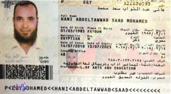 جواز سفر المدرس هانى سعد
