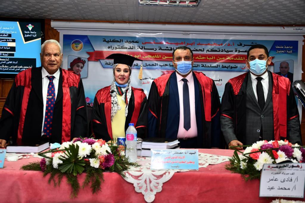 حصول أول عضو بالإدارة القانونية بجامعة طنطا على الدكتوراه بمرتبة الشرف