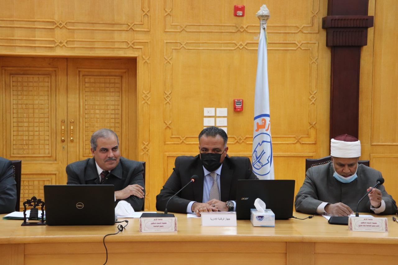 مجلس جامعة الأزهر يصدق على بدء امتحانات الفصل الدراسي الأول عقب إجازة نصف العام