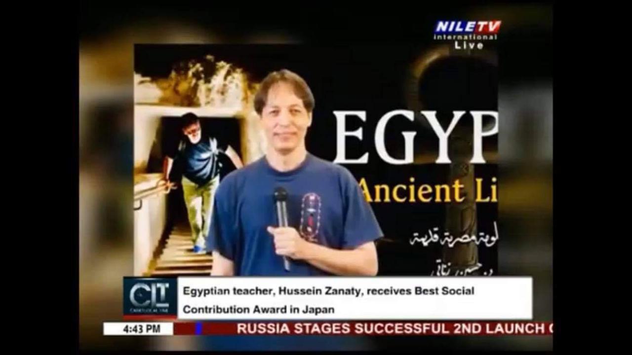 «الزناتي» يهدي منحة مجانية في التعليم الشيق والاستكشاف لطلاب مصر في التعليم الأساسي