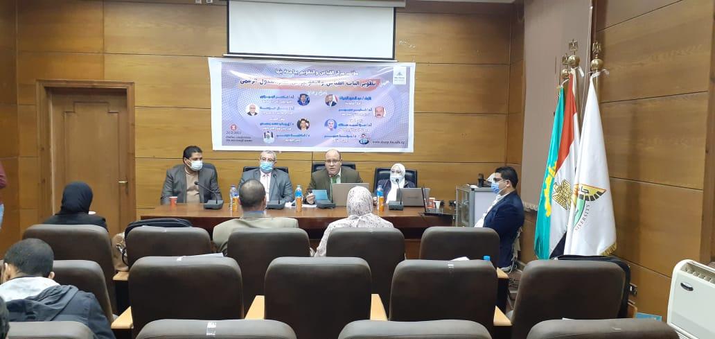 جامعة بنها تنظم مؤتمر تطوير آليات القياس والتقويم في عصر التحول الرقمي