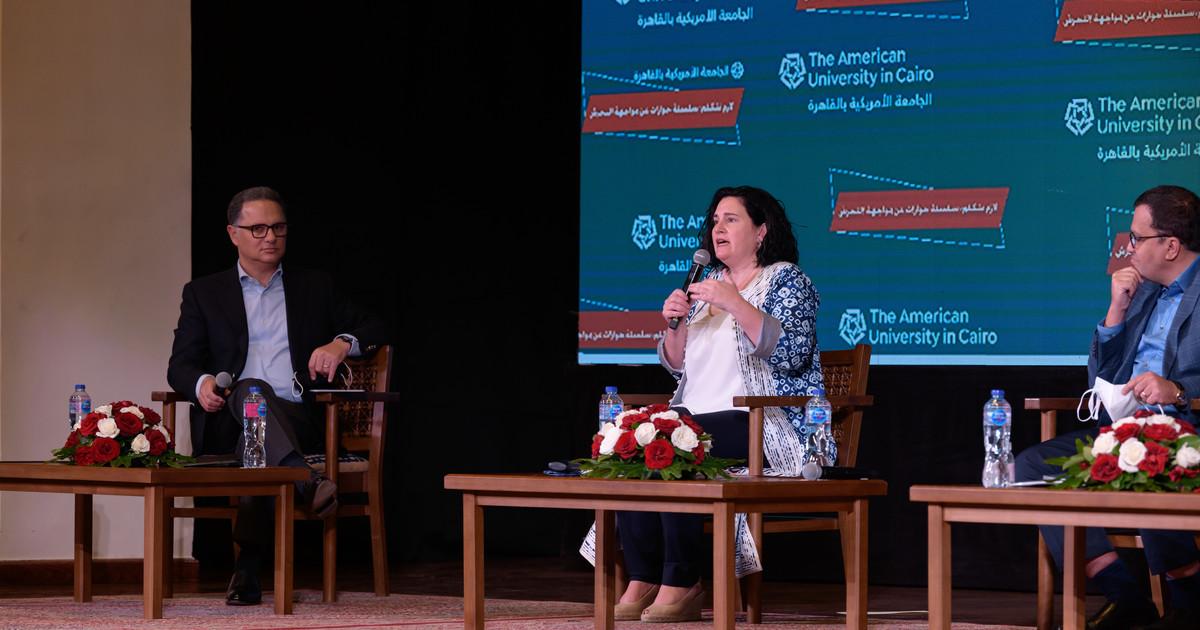 الجامعة الأمريكية بالقاهرة تناقش «كيف نضمن الأمان للمرأة في الأماكن العامة؟»