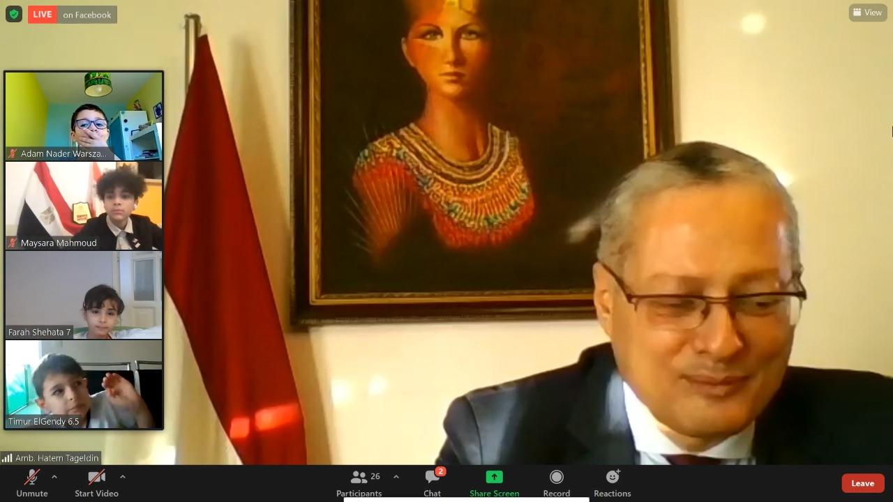السفير المصرى فى بولندا بشارك فى المعسكر
