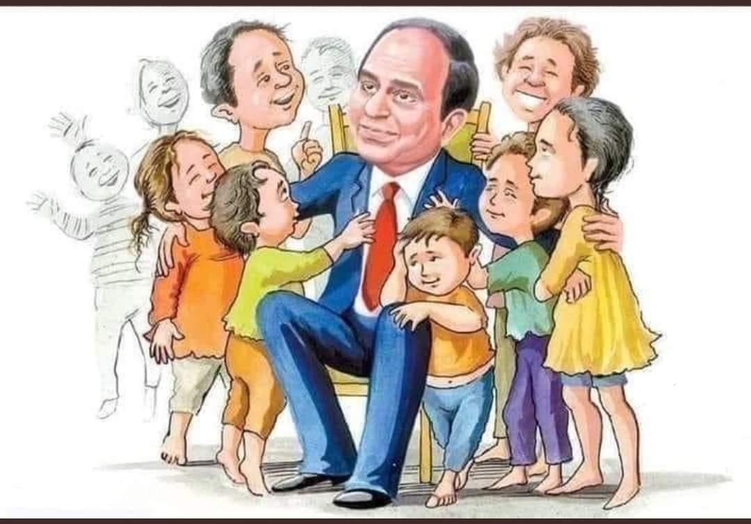 الصورة التي انتشرت على تويتر للأطفال حول الرئيس السيسي