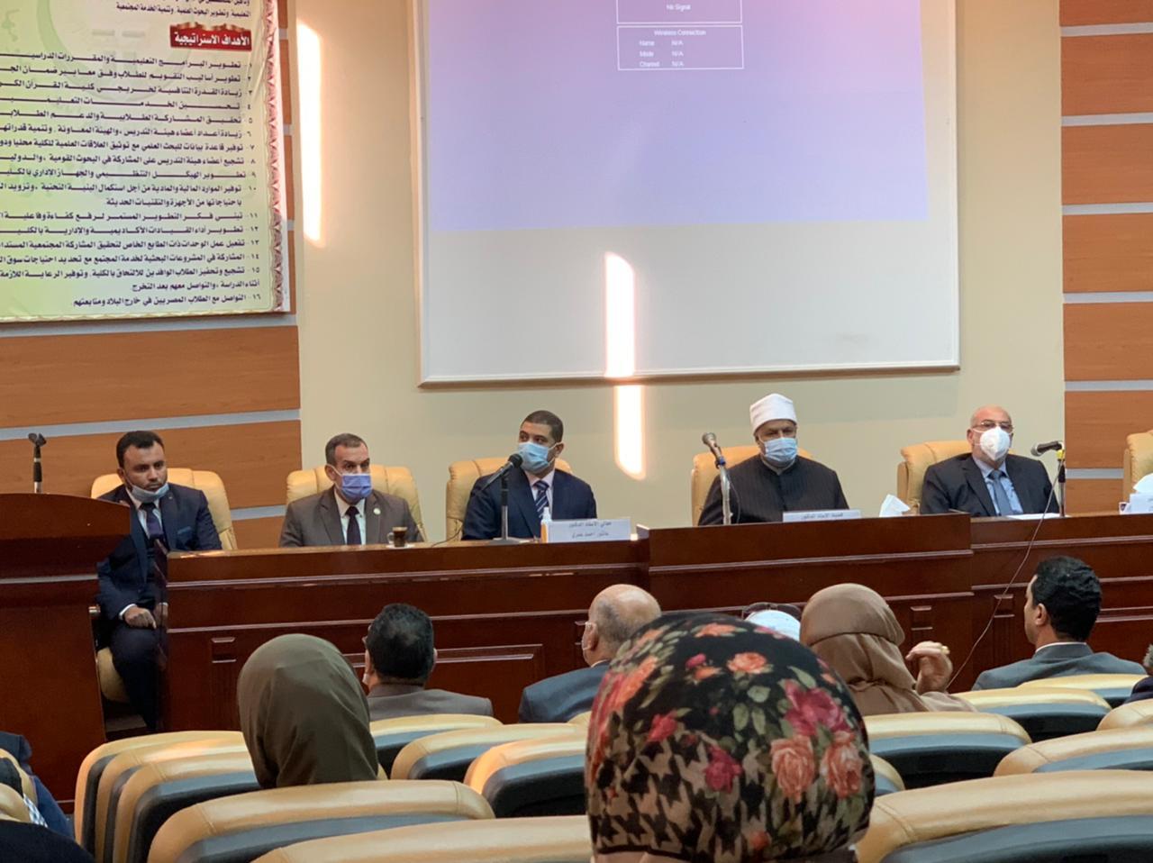 جامعة الأزهر تسهم في القضاء على مشكلة الأمية ودعم مخطط 2030
