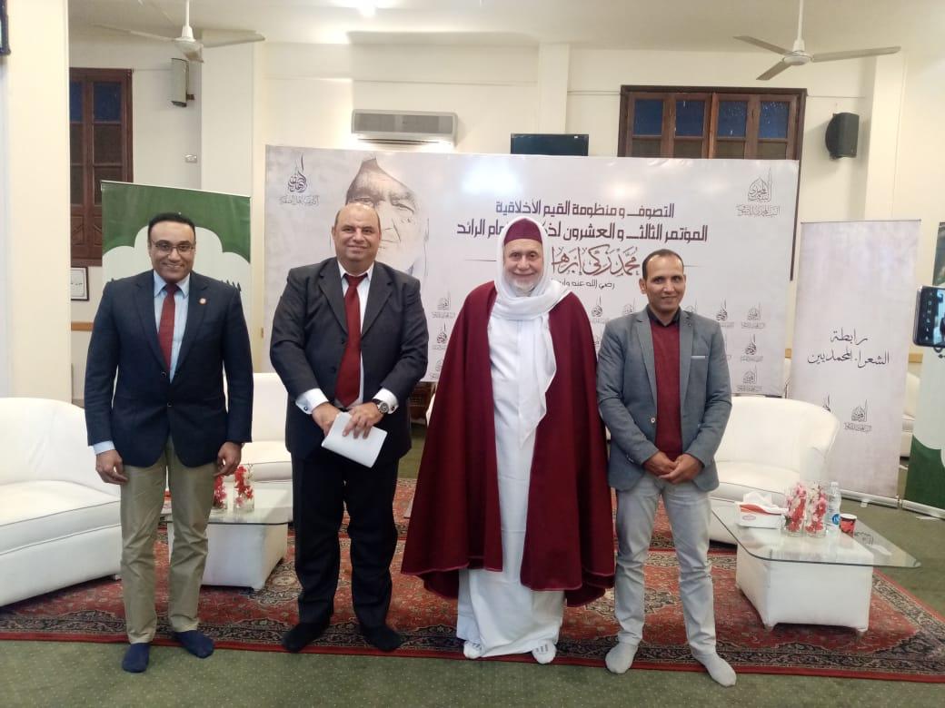 بمشاركة شعراء من مصر والجزائر أمسية شعرية في مؤتمر التصوف ومنظومة القيم الأخلاقية