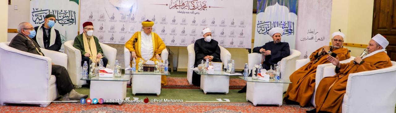 علماء الأزهر والعراق وأساتذة الجامعات يختتمون مؤتمر التصوف ومنظومة القيم الأخلاقية بالبيت المحمدي
