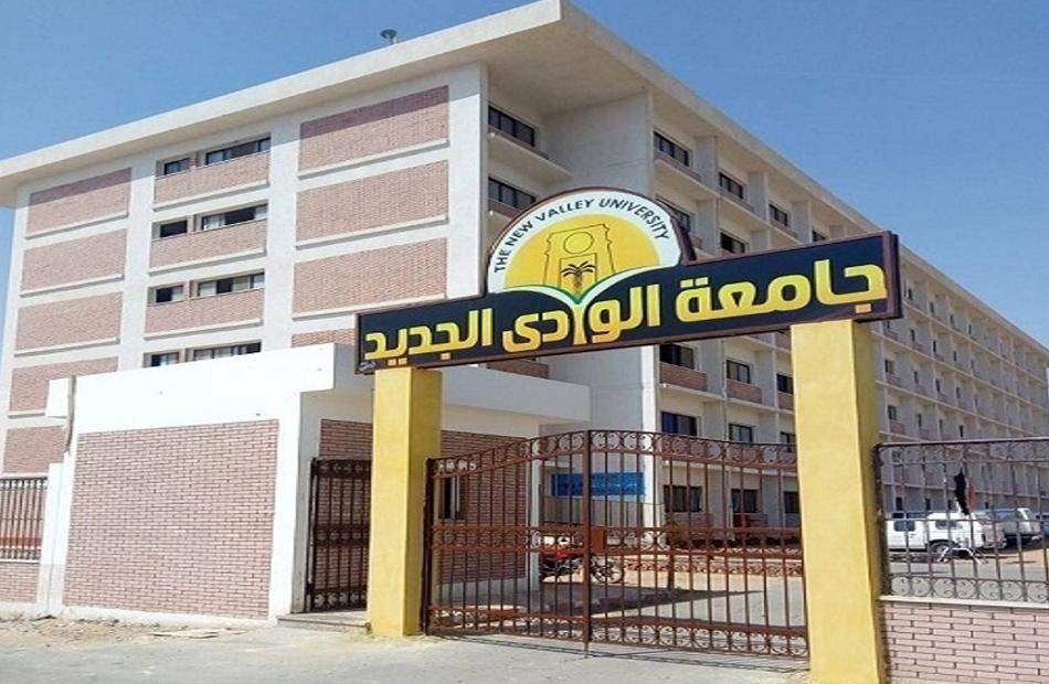 """جامعة الوادي تشارك في التصفيات النهائية بمسابقة """"إبداع"""""""