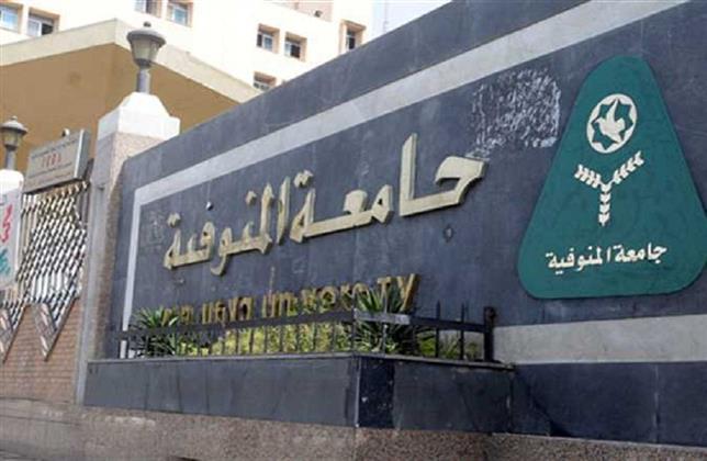 تفاصيل أزمة سؤال «القاضية ممكن» بجامعة المنوفية
