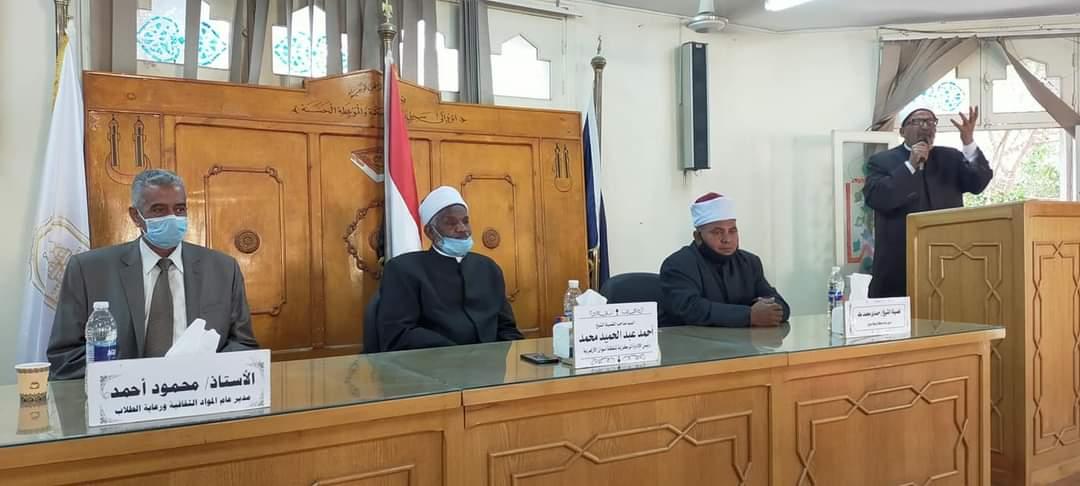 أزهر أسوان يكرم رئيس المنطقة لبلوغه سن التقاعد