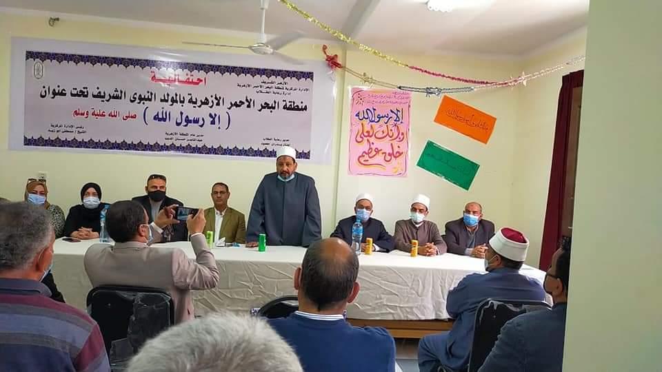 """احتفلت منطقة البحر الأحمر الأزهرية لتكريم وكيل الوزارة """" أبو زيد """" لبلوغه السن القانونية للمعاش"""