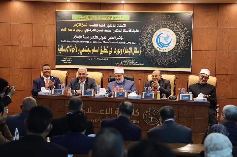 قيادات الأزهر يفتتحون مؤتمر: «وسائل الإعلام ودورها في تحقيق السلم المجتمعي والأخوة الإنسانية»