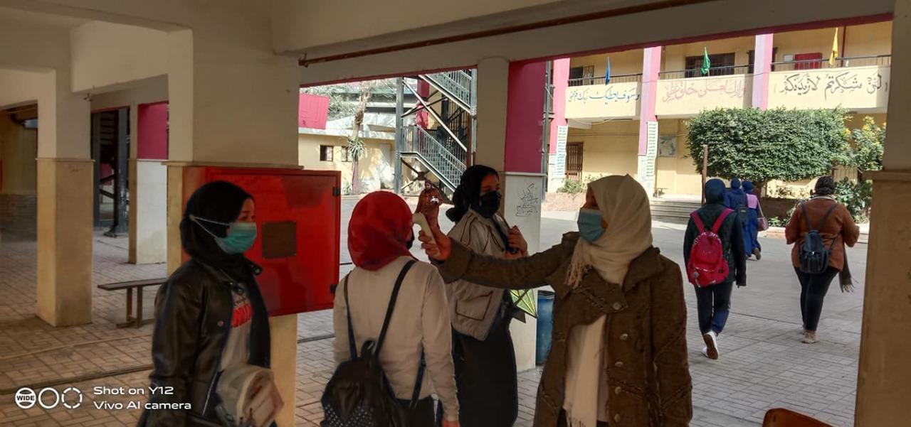 بشري لمعلمي الشرقية المنتدبين لمدارس بعيدة عن إقامتهم