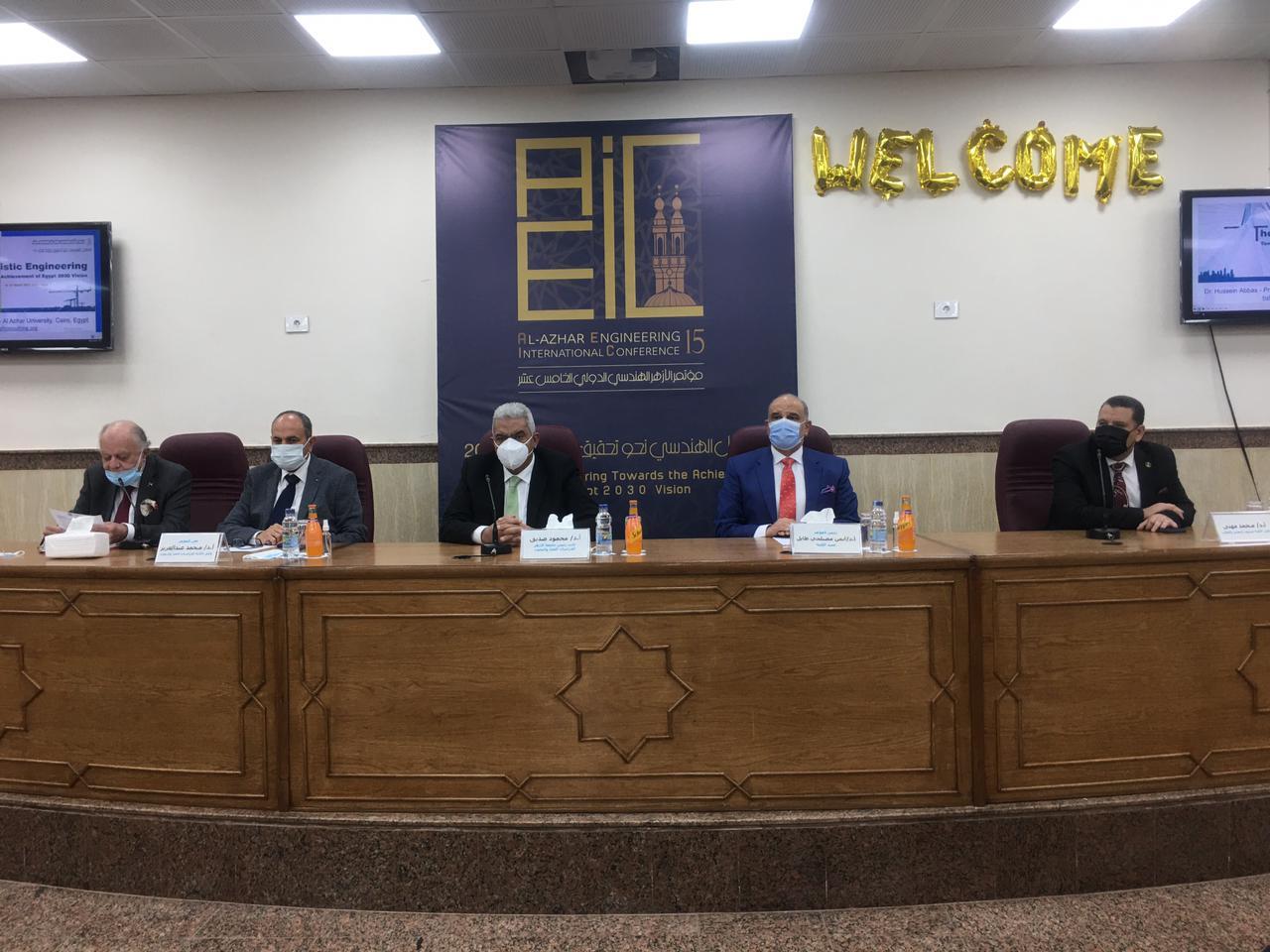 انطلاق فعاليات المؤتمر الدولي الخامس عشر لكلية الهندسة جامعة الأزهر