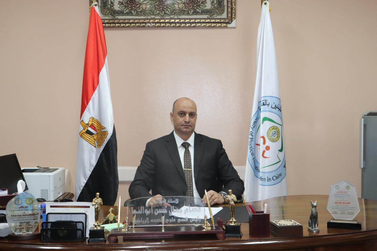 عصام أبو النجا عميدًا لكلية التربية الرياضية بجامعة الأزهر