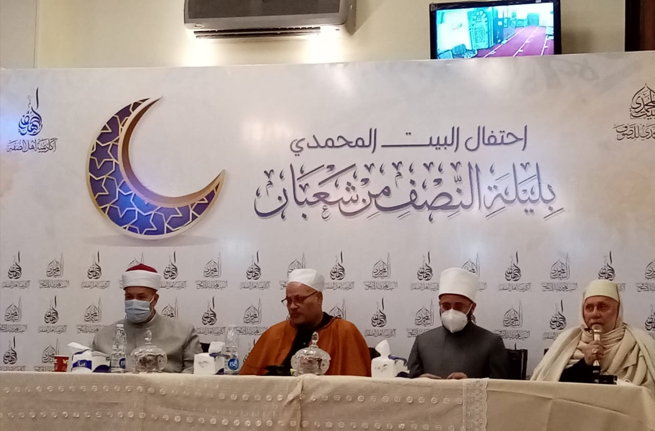 """في احتفال """"البيت المحمدي"""" بليلة النصف من شعبان علماء الأزهر : واجبنا إحياء هذه الليلة وتعظيمها بالدعاء وقراءة القرآن"""