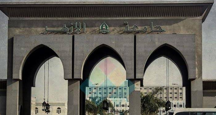 جامعة الأزهر تعلن جاهزية مستشفى الأزهر بأسيوط لاستقبال الجرحى