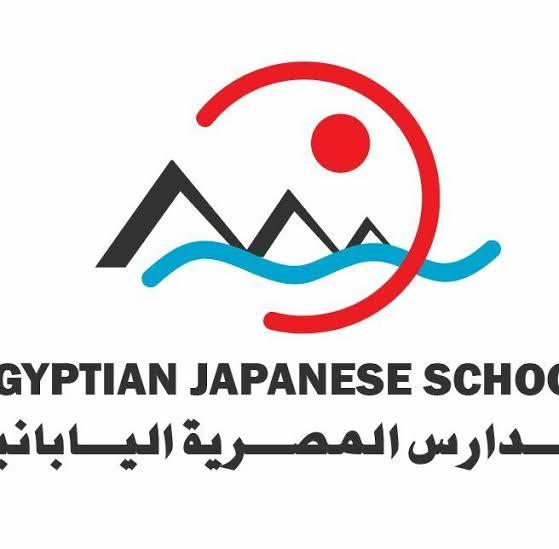 لراغبي الإلتحاق بالمدارس اليابانية.. أسماء الفروع المتاح التقديم فيها