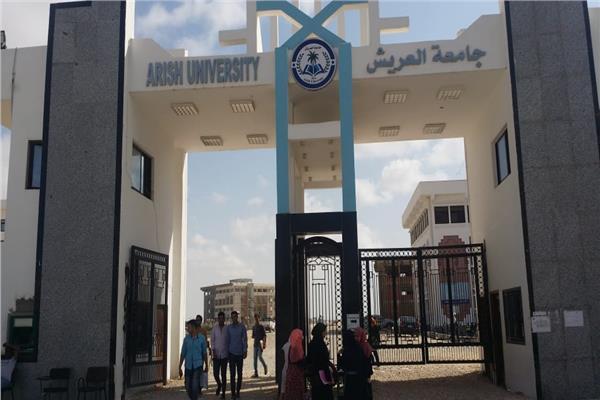 جامعة العريش تحتفل بذكرى تحرير سيناء