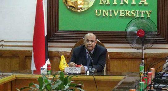 تطبيق الكتاب الإلكتروني بجامعة المنيا العام المقبل