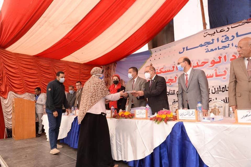 رئيس جامعة أسيوط يوزع عقود الوحدات السكنية
