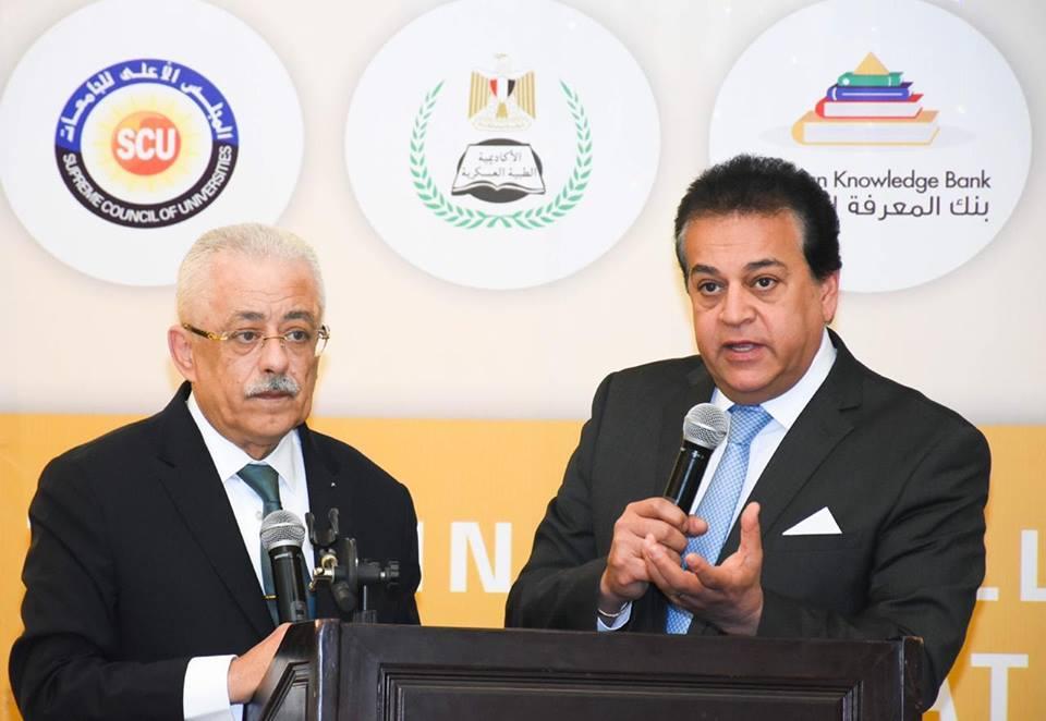 للمرة الثانية خلال أسبوع.. عبد الغفار يصدر قرارًا بإغلاق كيانات وهمية بالشرقية