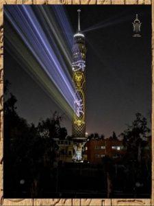 برج القاهرة يشارك في احتفالية موكب نقل المومياوات الملكية