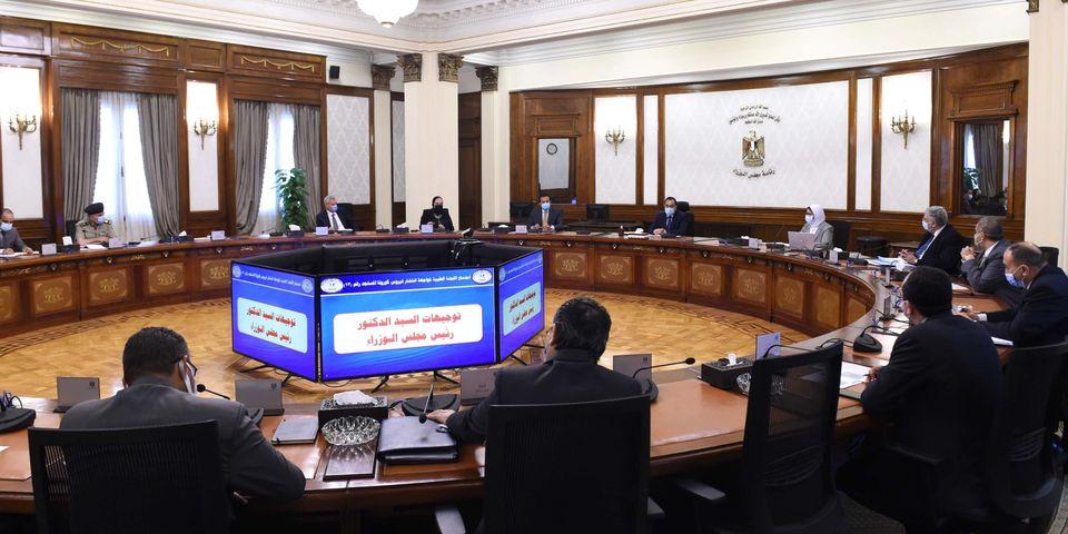 هالة زايد: ناقشنا مع روسيا إمكانية تصنيع لقاح (سبوتنك V) تمهيدًا لتصديره للدول الإفريقية