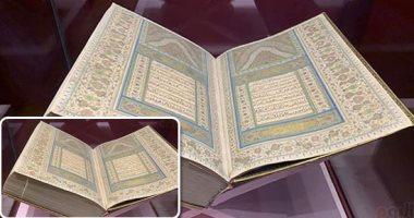 دار الإفتاء : فضل ختم القرآن الكريم في رمضان