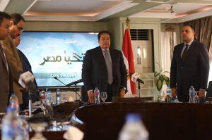 موقف مشهود.. أبو العينين يشكر السعودية على موقفها المساند لمصر في قضية سد النهضة