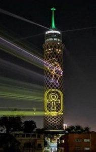 بالصور.. برج القاهرة يشارك في احتفالية موكب نقل المومياوات الملكية