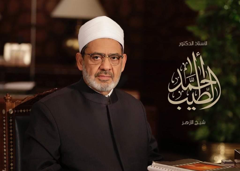 """الأزهر يعلن عن بدء القبول بمدرسة """"الإمام الطيب"""" لحفظ القرآن الكريم وتجويده"""