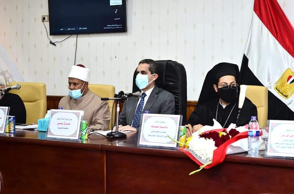 نائب رئيس جامعة الأزهر ومحافظ الغربية يفتتحان ندوة حوار حضاري حول وثيقة الأخوة الإنسانية