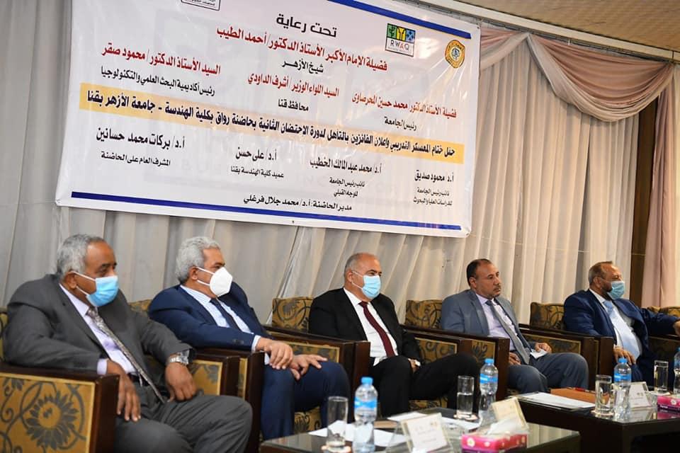 نائب رئيس جامعة الأزهر يشهد ختام المعسكر التدريبي لرعاية المبتكرين بحاضنة رواق الأزهر