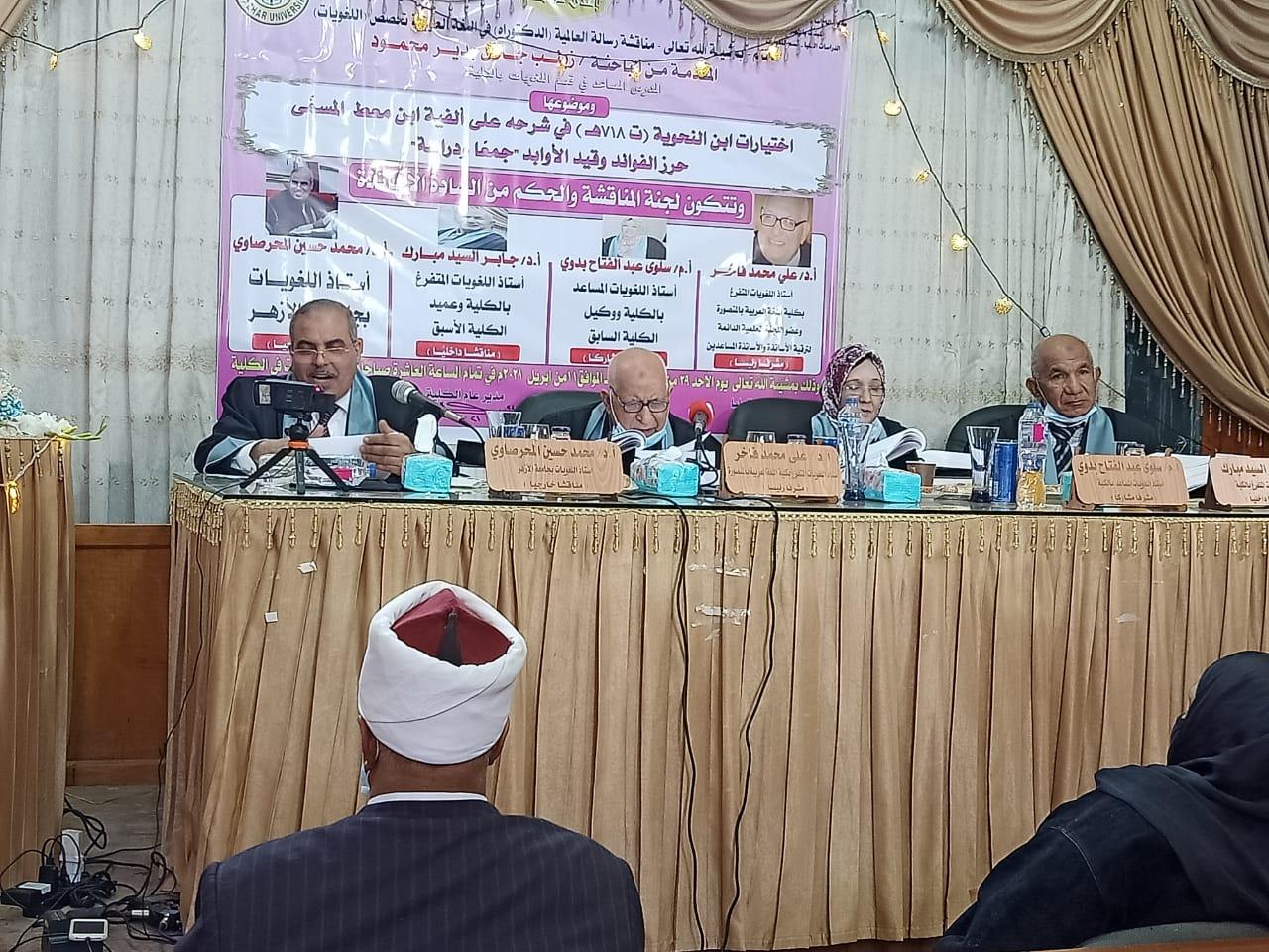 رئيس جامعة الأزهر يناقش رسالة عالمية بكلية الدراسات الإسلامية والعربية