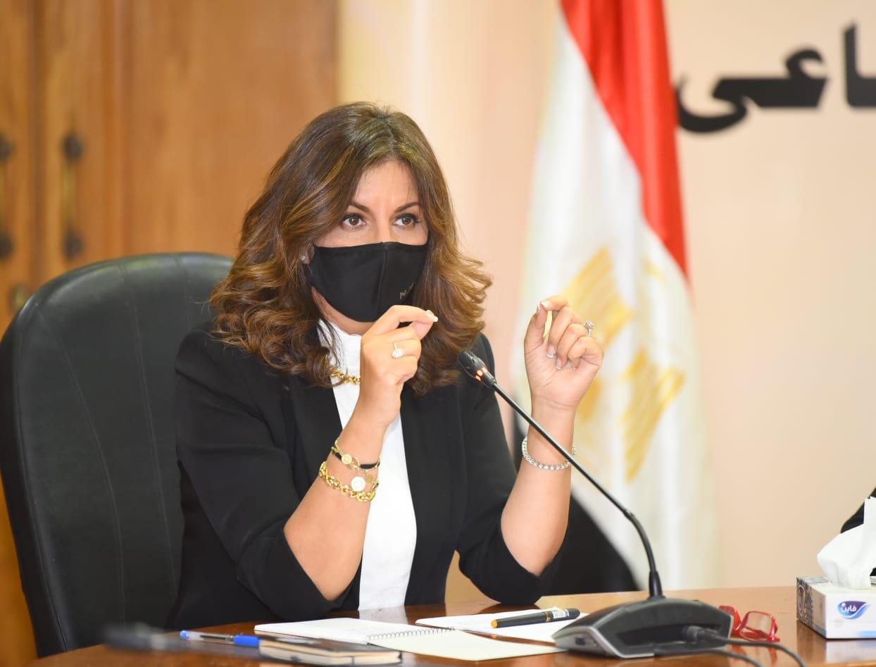 """""""الهجرة"""" تنظم ندوة """"اتكلم عربي وعيشها بالمصري"""" عبر تطبيق clubhouse"""