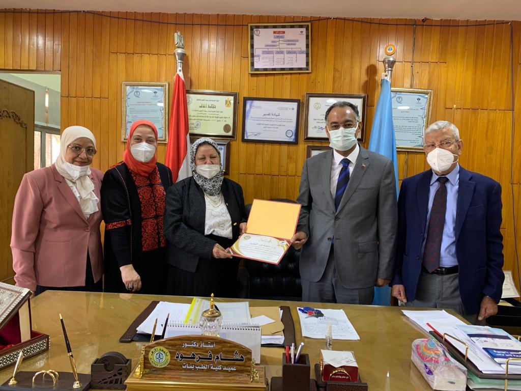 مجلس كلية طب الأزهر يكرم آمال السباعي و ماجدة عبد اللطيف