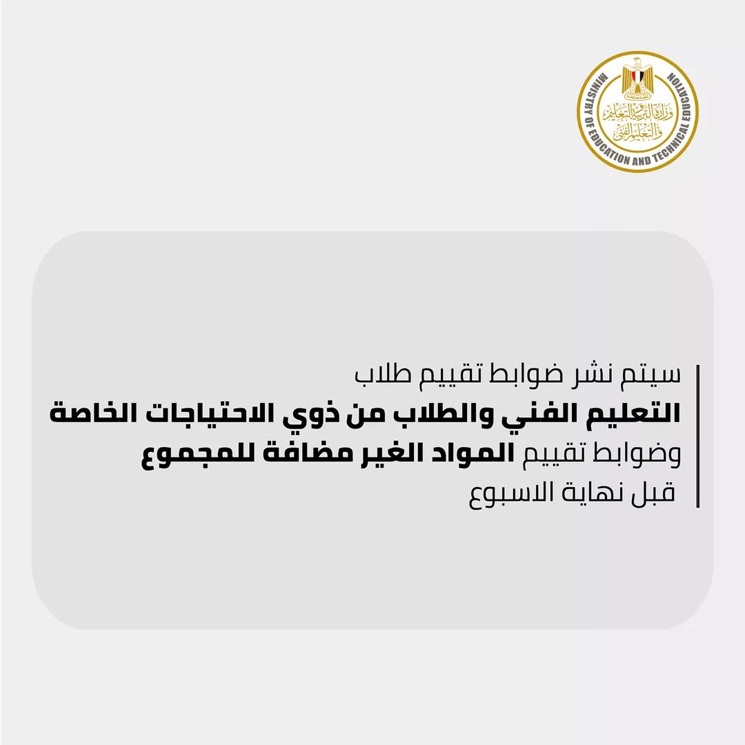 «حجازي»: إنهاء العام الدراسي في ابريل تفريغ للعملية التعليمية من محتواها