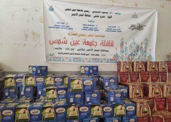قافلة جامعة عين شمس التنموية لمحافظة القليوبية تقدم خدماتها لأهالي قرية المريج