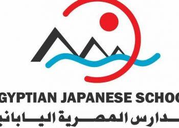 التعليم تحتفل بمرور أربع سنوات على تطبيق المدارس اليابانية