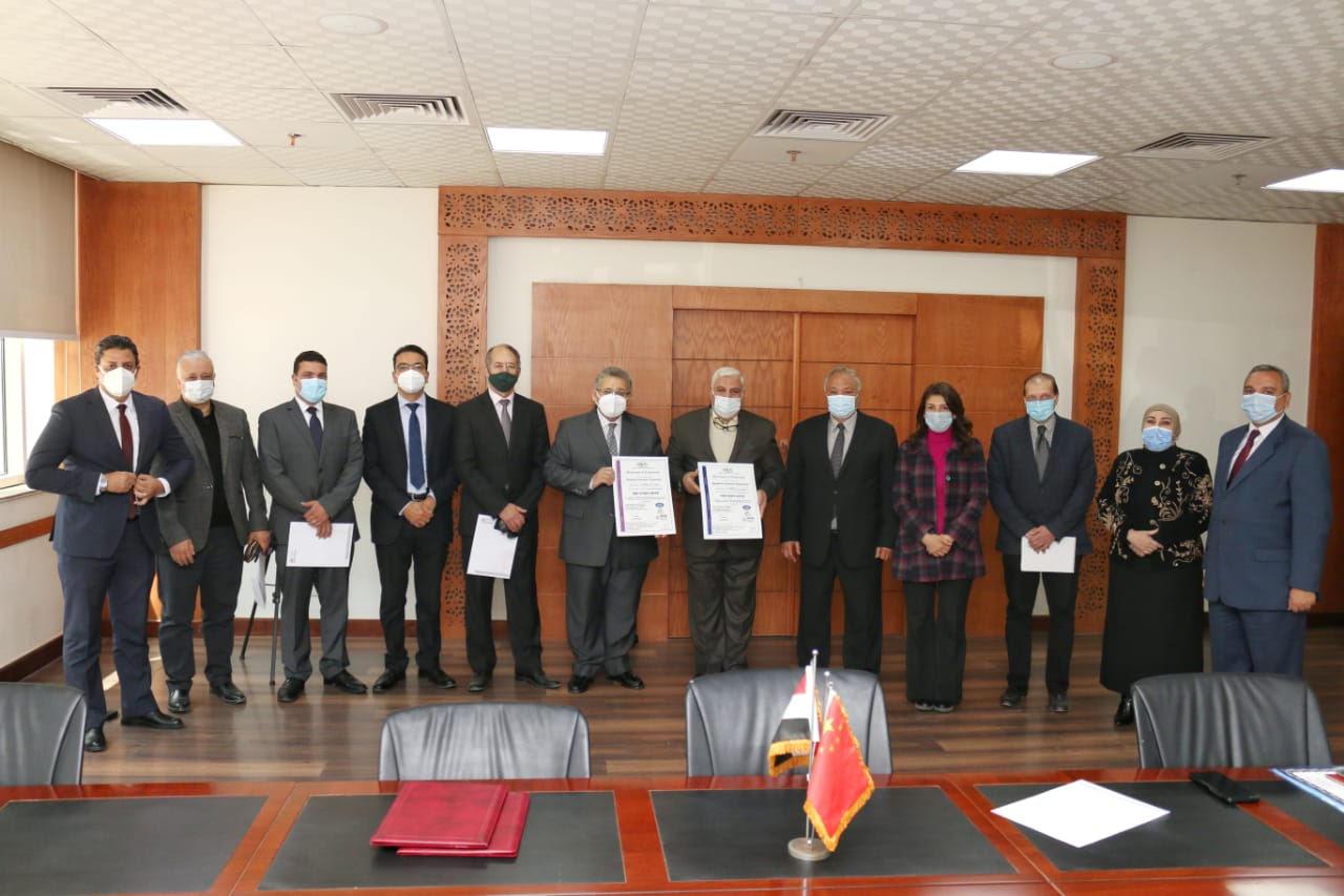 الجامعة المصرية الصينية تحصل على شهادتي ايزو في النظام الإداري والجودة التعليمية