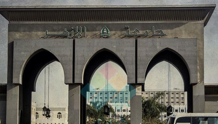انطلاق ثاني أيام امتحانات نهاية العام بجامعة الأزهر وسط إجراءات احترازية