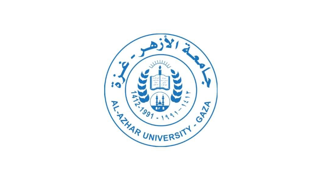 جامعة الأزهر بفلسطين تعلن تعليق الأنشطة التعليمية والإدارية بسبب العدوان على غزة