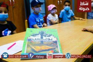 مكتبة مصر العامة: بدء انطلاق برنامج الأنشطة الصيفية للأطفال