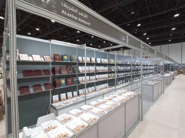 الأزهر يشارك بمعرض أبوظبي الدولي للكتاب للمرة الأولى