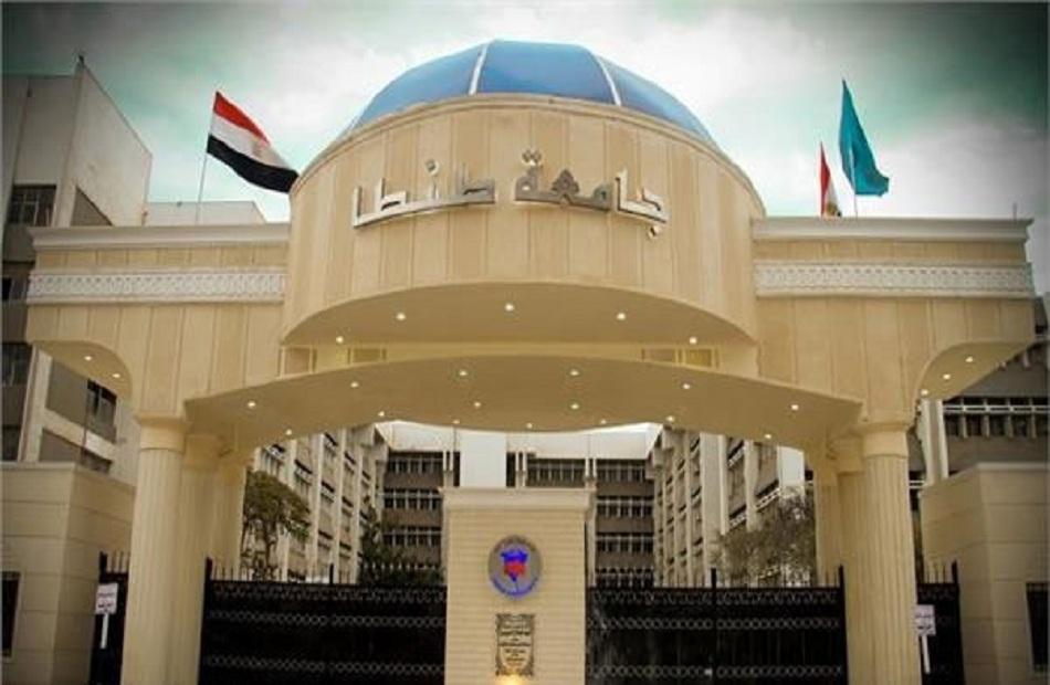 فتح باب الترشح لعمادة كلية الآداب بجامعة طنطا.. اليوم