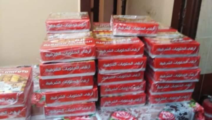 تخصيص خطوط إنتاج لمستلزمات العيد بالمدارس الفنية و طرحها بأسعار مخفضة