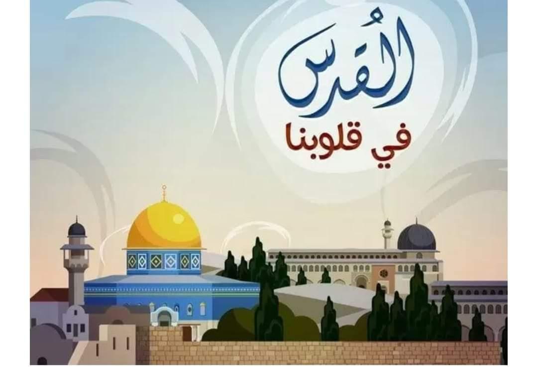 رئيس تطوير الوافدين تدين اعتداءات قوات الاحتلال الإسرائيلي على الشعب الفلسطيني